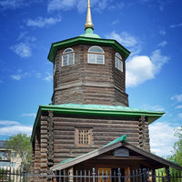 Decabrists Church, Chita