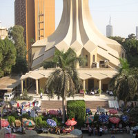 All Saints' Cathedral, Cairo