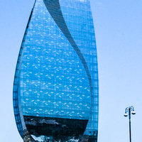 Azersu Office Tower