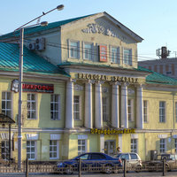 Kaluga Puppet Theater for Young Spectators