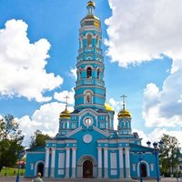 Ufa Cathedral
