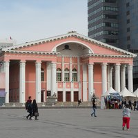National Academic Theatre of Opera and Ballet of Mongolia