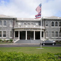 Honolulu Museum of Art School