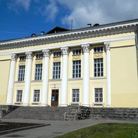 National Library of the Udmurt Republic