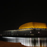 National Theatre of Bahrain