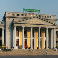 Bangalore Town Hall