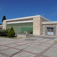 Museum of Archaeology & Ethnography