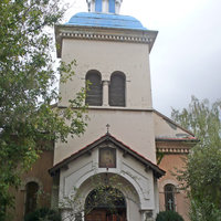 Saint Nicholas Russian Orthodox Church