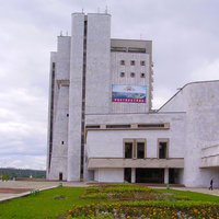 Chuvash State Opera and Ballet Theater