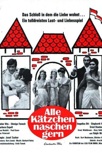 Граф порно 1969 смотреть онлайн