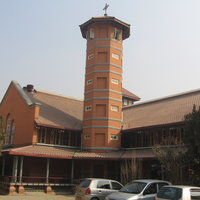 Assumption of the Blessed Virgin Mary Cathedral, Kathmandu