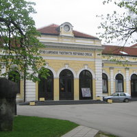Museum of Modern Art of Republika Srpska