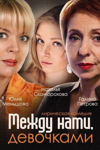 Физрук 3 сезон 1 ютуб фильм
