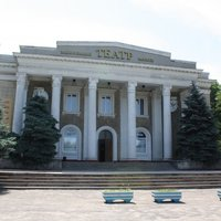 Zaporizhzhya oblast theater for young spectators