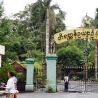 Yangon Zoological Gardens