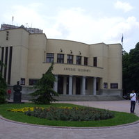 National Theatre in Niš