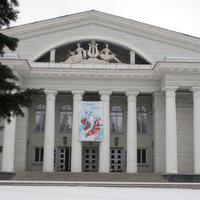 Opera and Ballet Theatre of Saratov