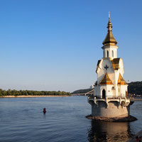 Saint Nicholas Church on Water