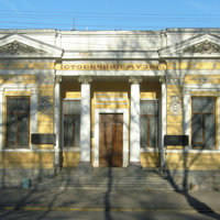 Dmytro Yavornytsky National Historical Museum of Dnipropetrovsk