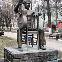 Monument to Vysotsky in Voronezh