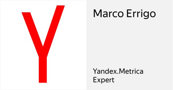 Marco Errigo - Сертифицированный специалист