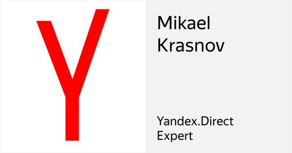 Mikael Krasnov - Certified specialist