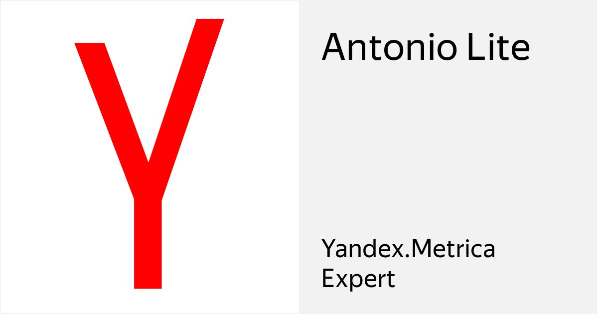 Antonio Lite - Сертифицированный специалист