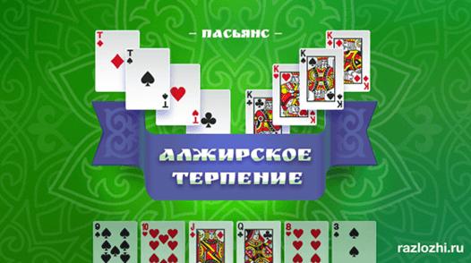 Русское казино играть бесплатно рулетка