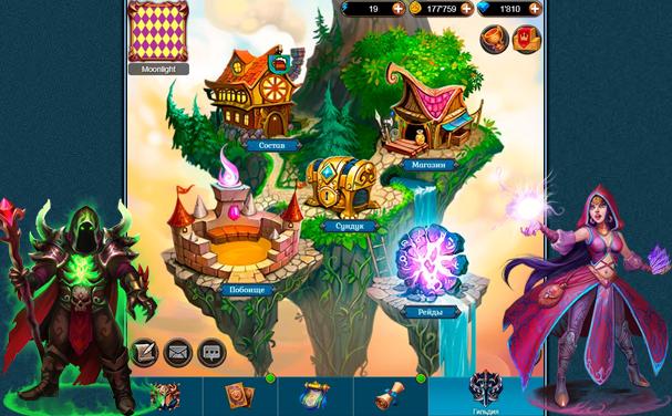 Играть в онлайн магические карты casino online tricks