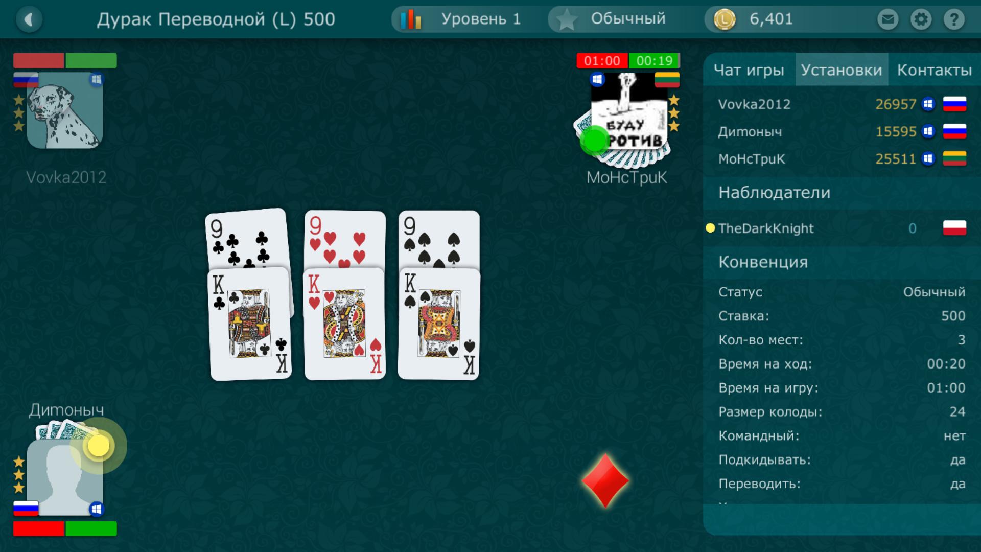 Яндекс играть карты дурака бесплатно виртуальное казино онлайн вулкан