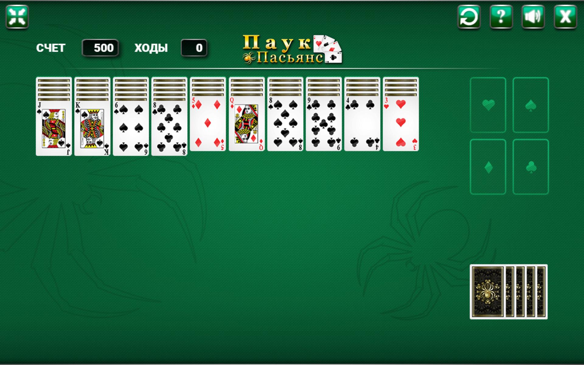 Флеш карты играть паук фараон казино клуб
