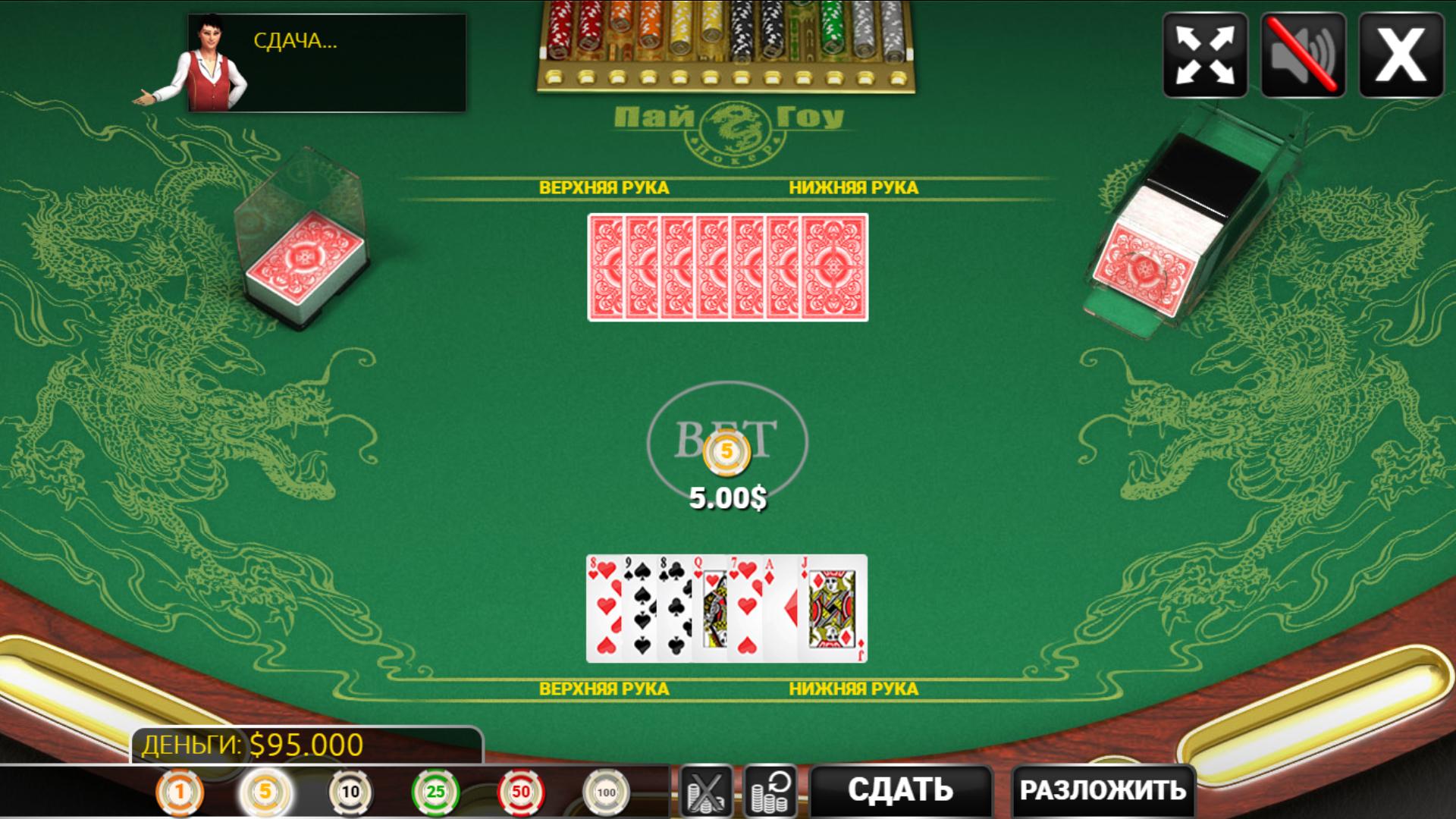 Яндекс игры онлайн покер картина обезьяны играют в карты