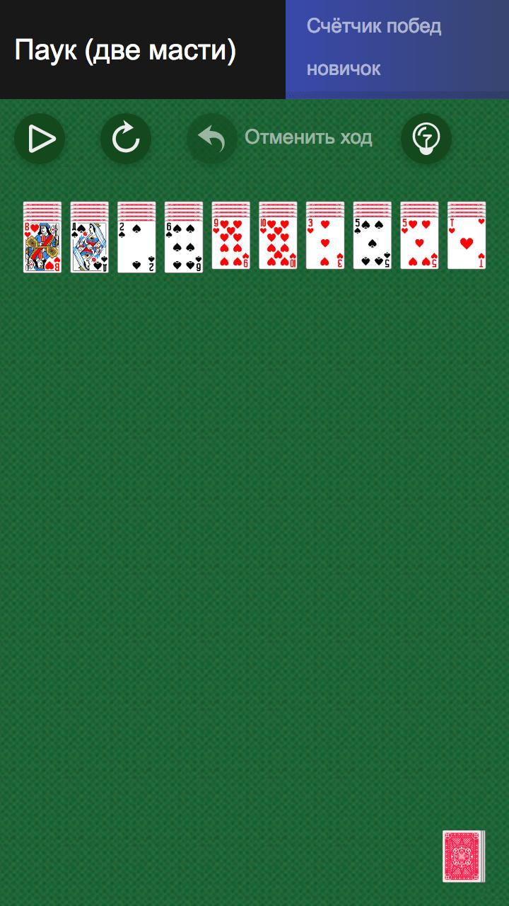 T играть в картах играть онлайн игровые автоматы горажи