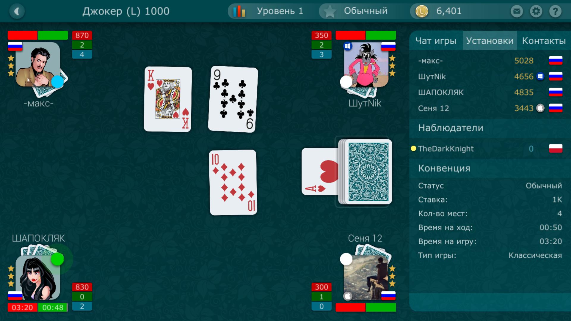 играть карты джокер онлайн бесплатно