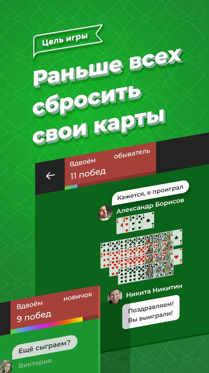 Карты девятка играть онлайн гранд казино казахстана