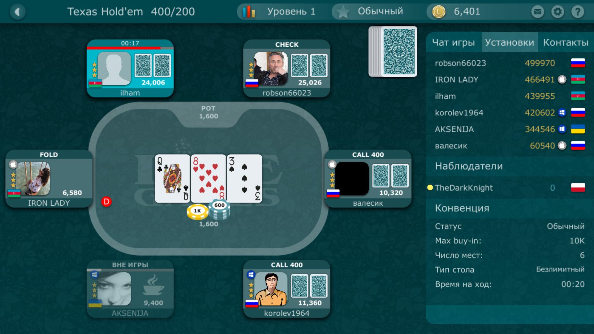 яндекс игры онлайн покер
