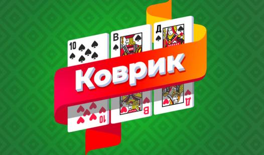 игра магия казино играть на деньги 2021