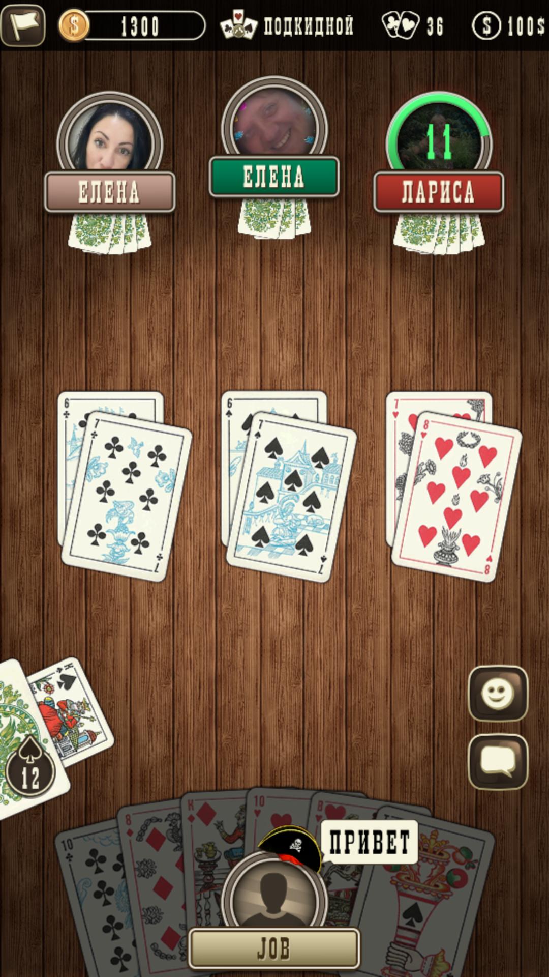 Онлайн казино дурак калькуляторы покера онлайн