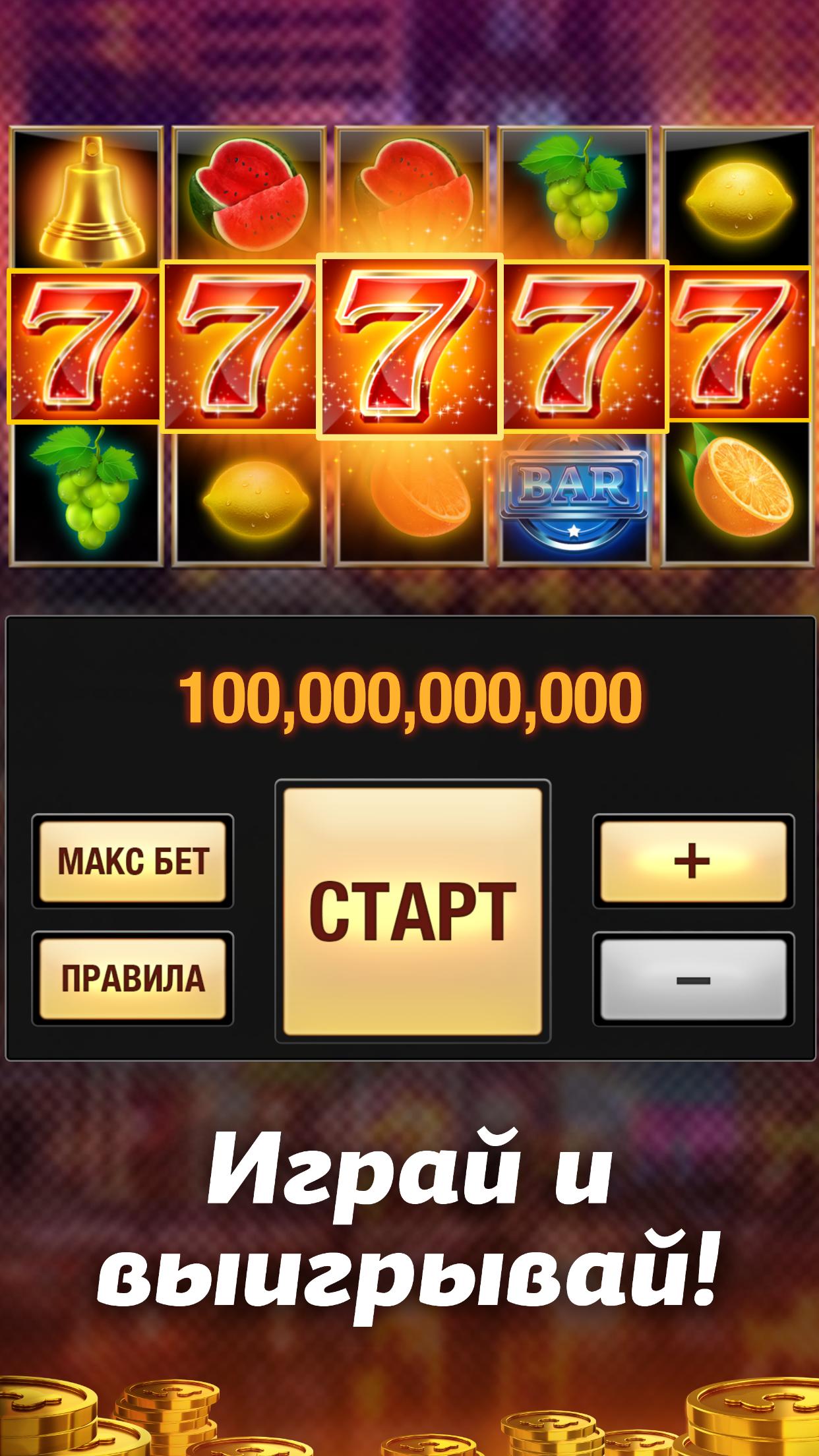 Капитан джек игровые автоматы 2013 бесплатно онлайн игры играть в карты