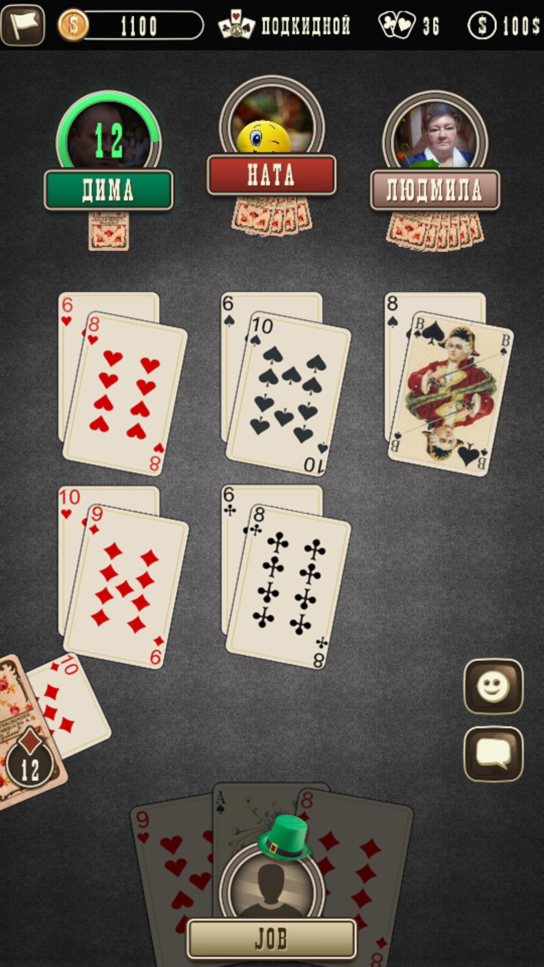 Играть в карты с н online casino slots free player