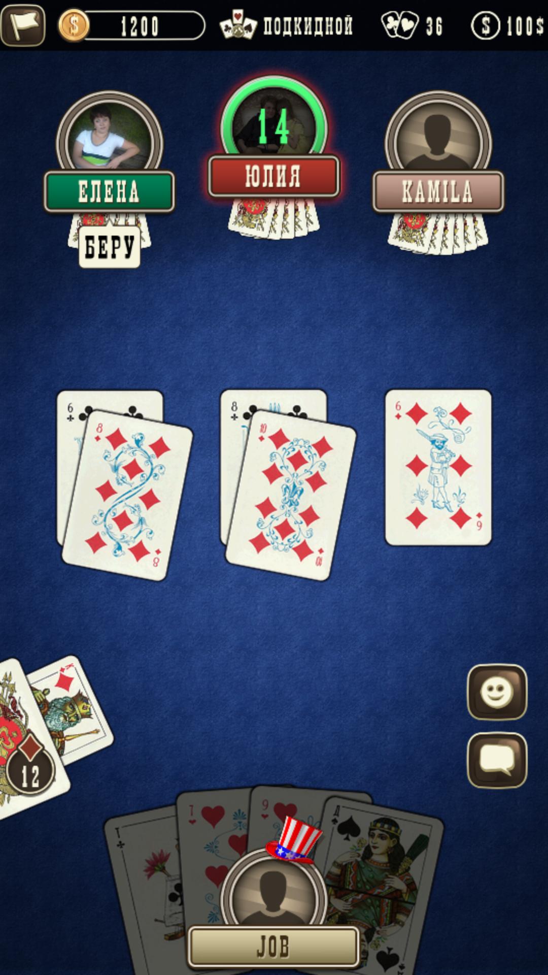 Играть бесплатно в карты подкидной дурак скачать игры с торрента игровые автоматы