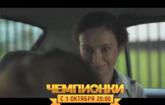 Гимнастика Алены Мироновой, Полины Пахомовой, Лилии Хасановой И Софьи Райзман – Чемпионки (2012)