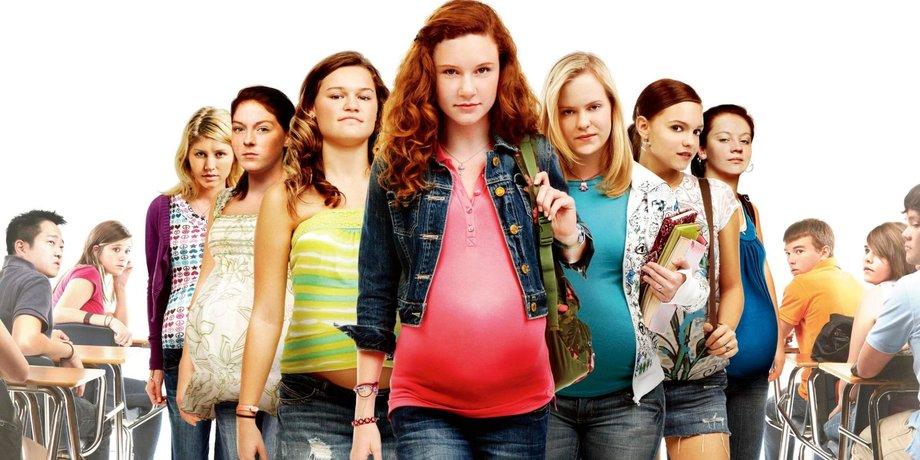 Трейлер договор на беременность