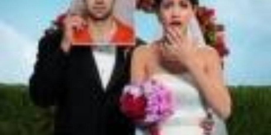 Брак по ошибке сериал