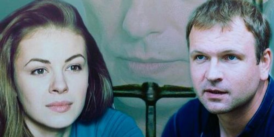 Сериал Верни мою любовь 2015 смотреть онлайн бесплатно