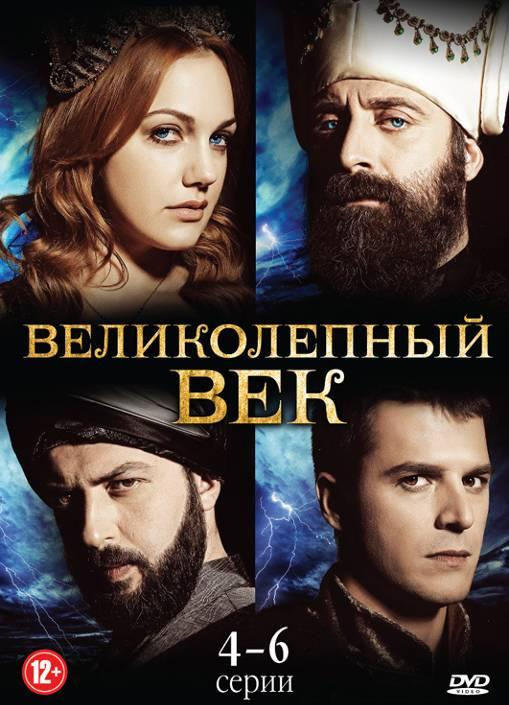 Yandex видео киноленты телесериалы