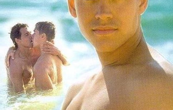 Сюжет фильма: Эротическая история жаркой юношеской страсти и первой настоящ