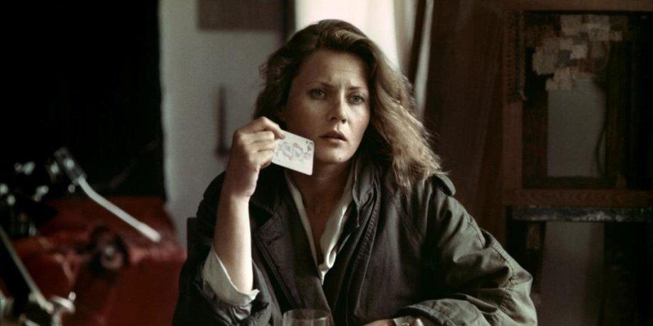 Короткий фильм о Любви 1988