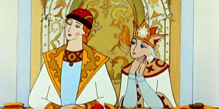 Иллюстрация-кадр к сказке о царе салтане