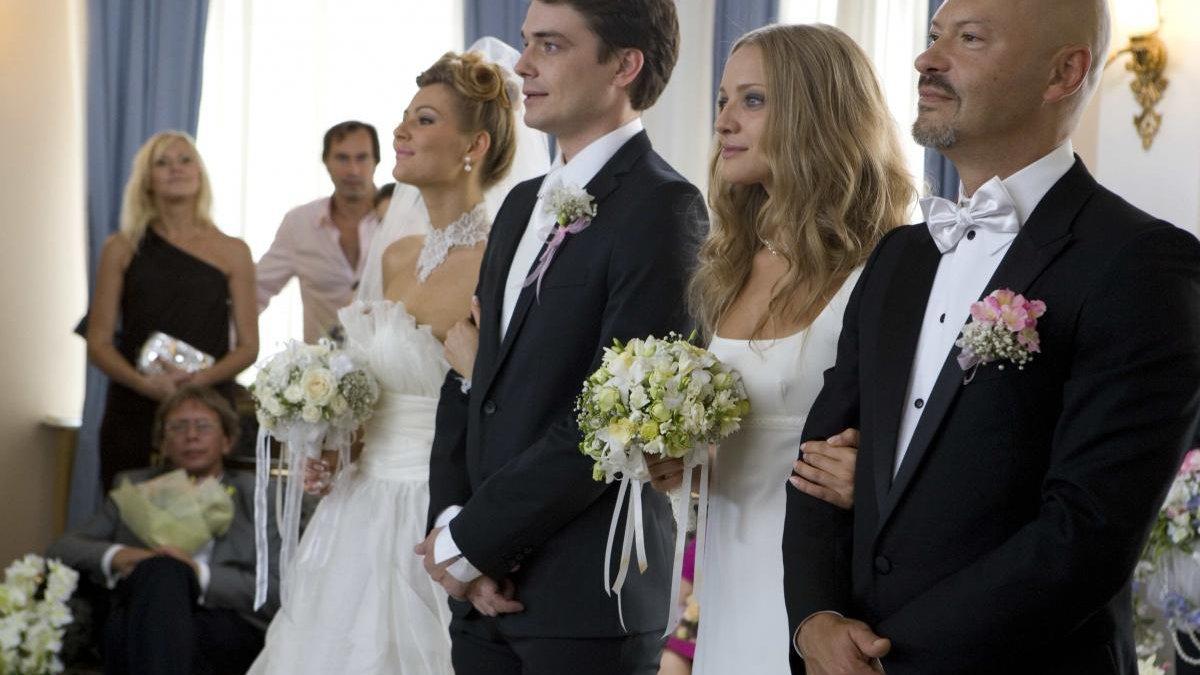 Свадьба по обмену смотреть фильм онлайн бесплатно